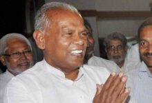 Photo of जीतन राम मांझी : बैंक क्लर्क से मुख्यमंत्री तक का सफर