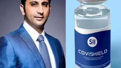 Photo of द सिरम इंस्टिट्यूड ऑफ इंडिया : भारत की ऐसी कंपनी जिसने दुनिया को दी कोविड कि वैक्सीन और भारत को बनाया आत्मनिर्भर