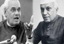 Photo of पंडित नेहरू के साथ अटल जी के रिश्ते, नेहरू ने क्यों कि थी अटल जी के प्रधानमंत्री बनने कि भविष्यवाणी