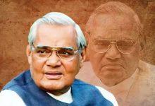 Photo of भारत रत्न अटल बिहारी वाजपेयी : मध्य प्रदेश के ग्वालियर से प्रधानमंत्री तक का सफर