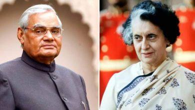Photo of अटल बिहारी वाजपेयी ने इंदिरा गांधी को दुर्गा क्यों कहा